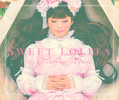 Midori, Lolita, BSSB, Baby the Stars Shine Bright, Sweet Lolita, Kawaii