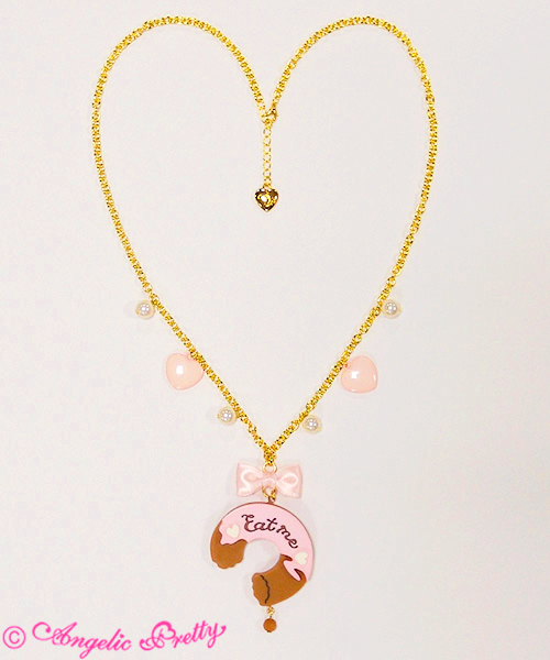 Angelic Pretty, Baked Sweets Parade, Lolita, AP, 2016, necklace, doughnut